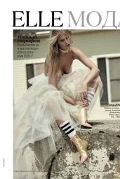 Marloes Horst - Elle Russia August 2016 Issue