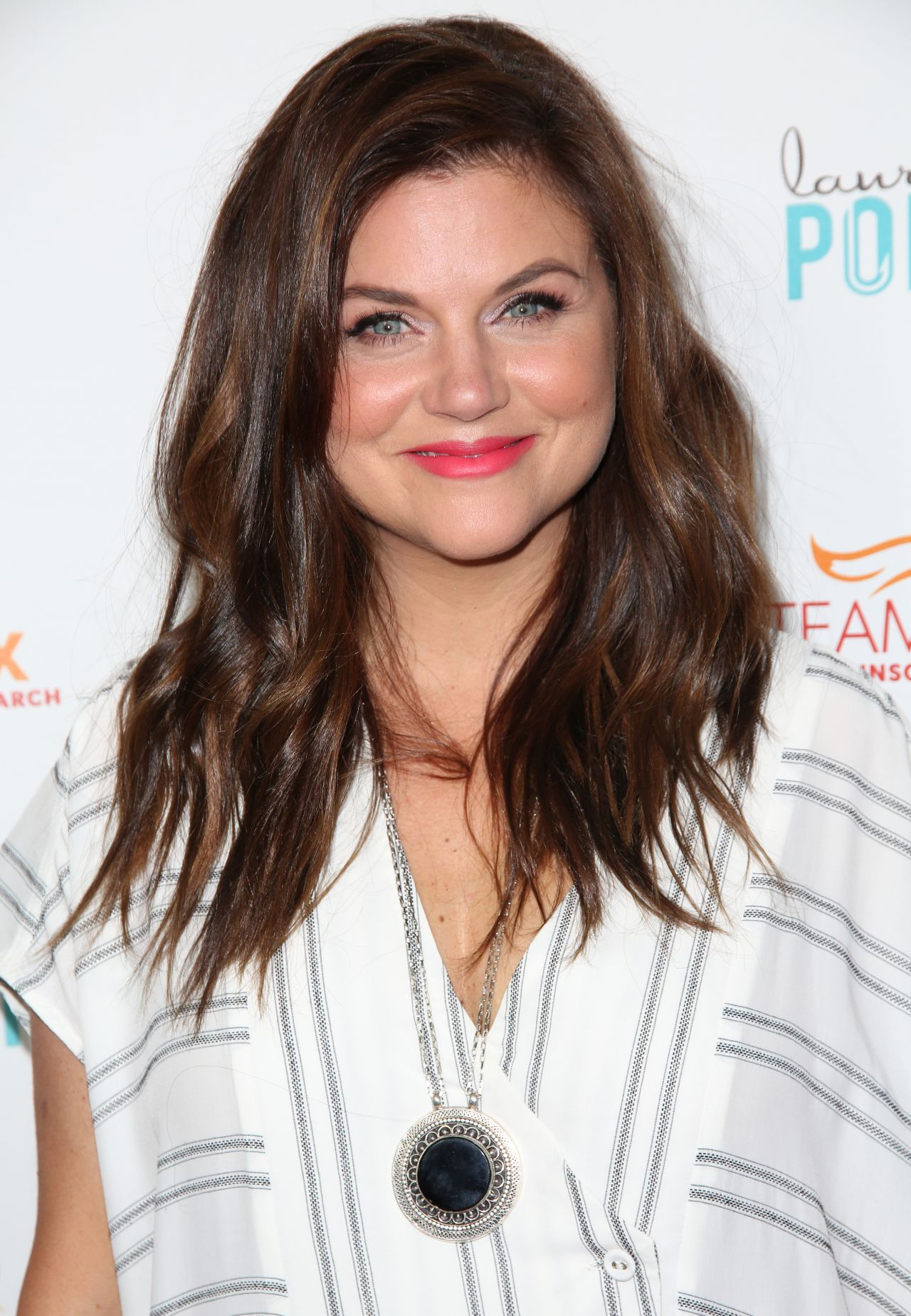 Tiffani Thiessen Raising The Bar To End Parkinsons