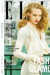 Amanda Seyfried - Elle Magazine China September 2016 Cover and Photos