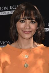 Rashida Jones - Revlon