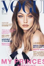 Gigi Hadid - Vogue Magazine Japan December 2016 Cover and Photos