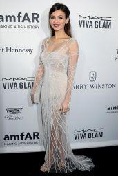 Victoria Justice - amfAR