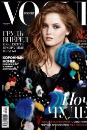 Ellie Bamber - Cover and Photos for Vogue Russia December 2016
