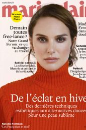 Natalie Portman - Marie Claire Magazine France December 2016 Issue