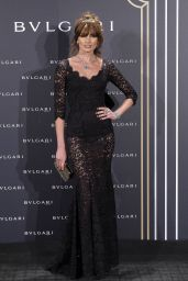 Nieves Alvarez – Bulgari Cocktail Event in Madrid 11/28/ 2016