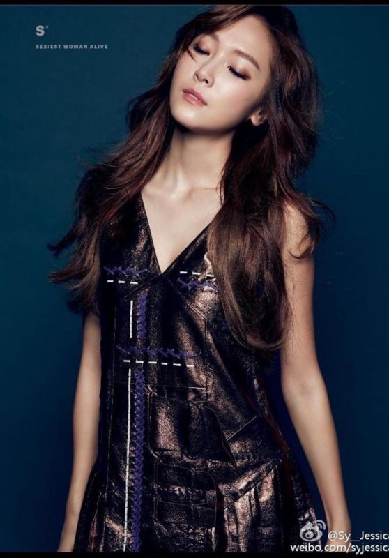 Jessica Jung - Esquire Magazine Singapore - November 2016 Issue