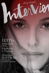 Natalie Portman - Interview Magazine Russia - Dec 2016/Jan 2017