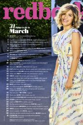 America Ferrera - Redbook Magazine March 2017
