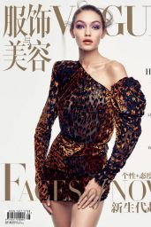 Gigi Hadid - Vogue China March 2017 Cover and Photos