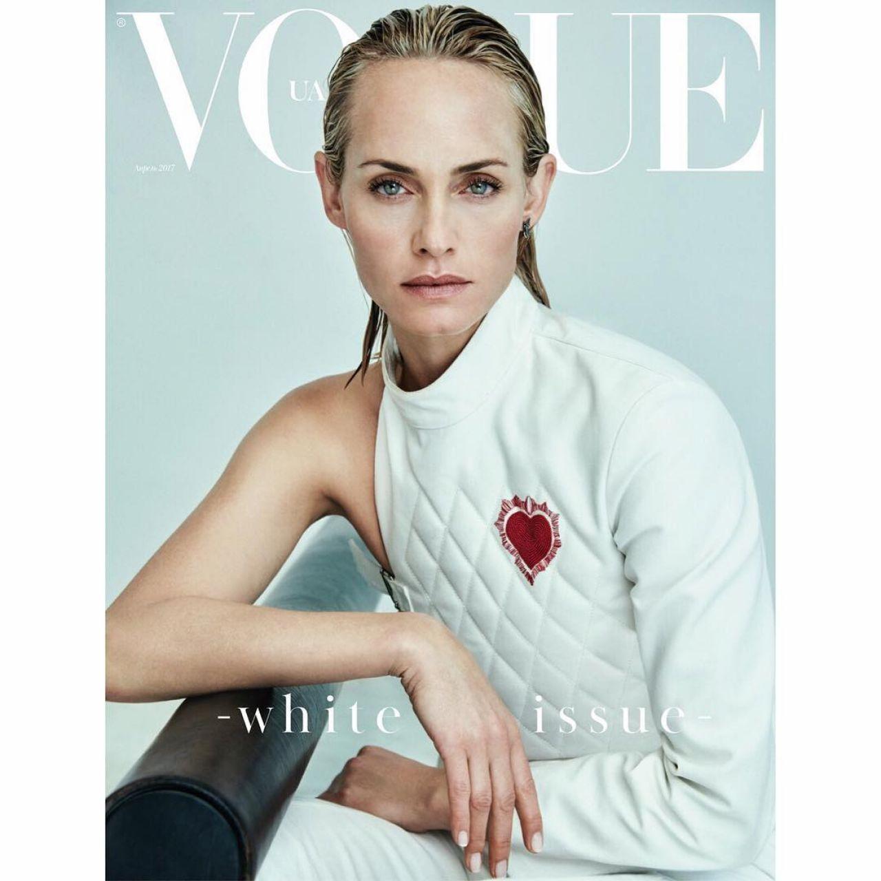 Amber Valletta - Vogue Ukraine April 2017