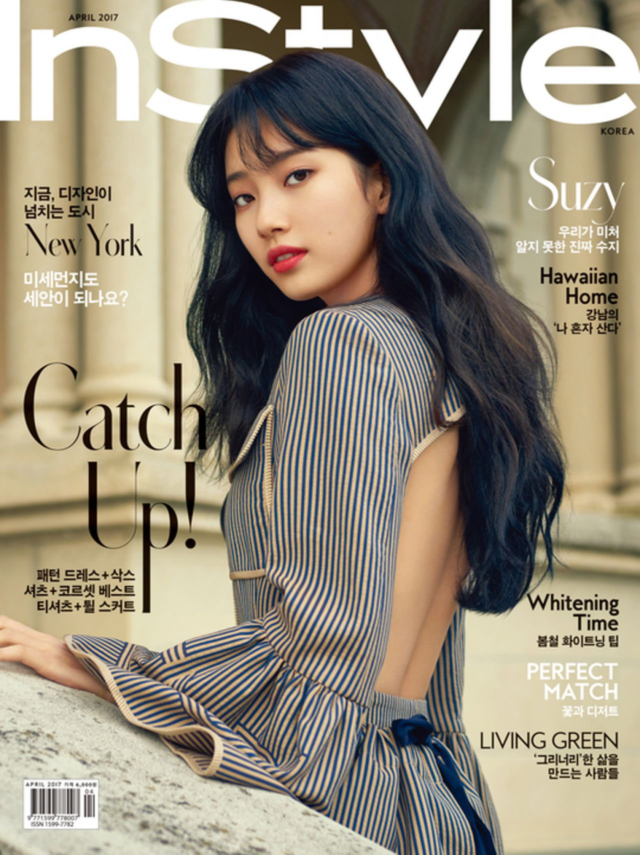 Bae Suzy Instyle Magazine April 2017 Cover And Pics