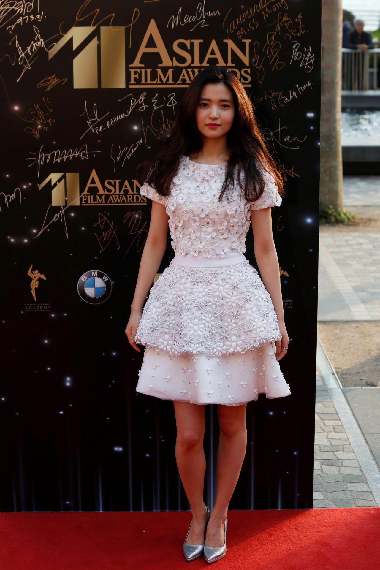 Hong Kong Film Awards 2019