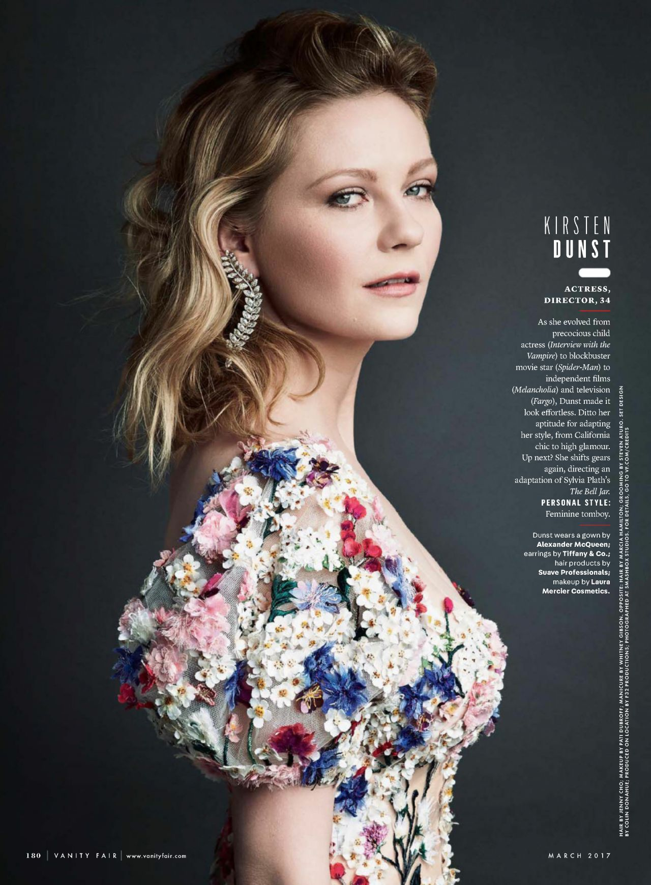 Kirsten Dunst - Vanity Fair USA April 2017