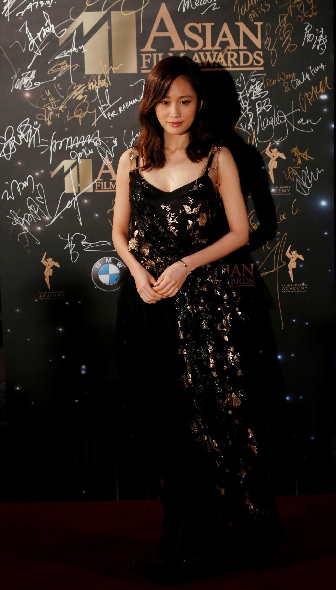 3rd Asian Film Awards - Wikipedia