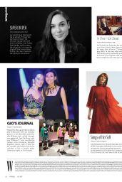 Gal Gadot - W Magazine May 2017 Issue