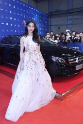 Guan Xiaotong at Beijing International Film Festival, China 4/16/2017