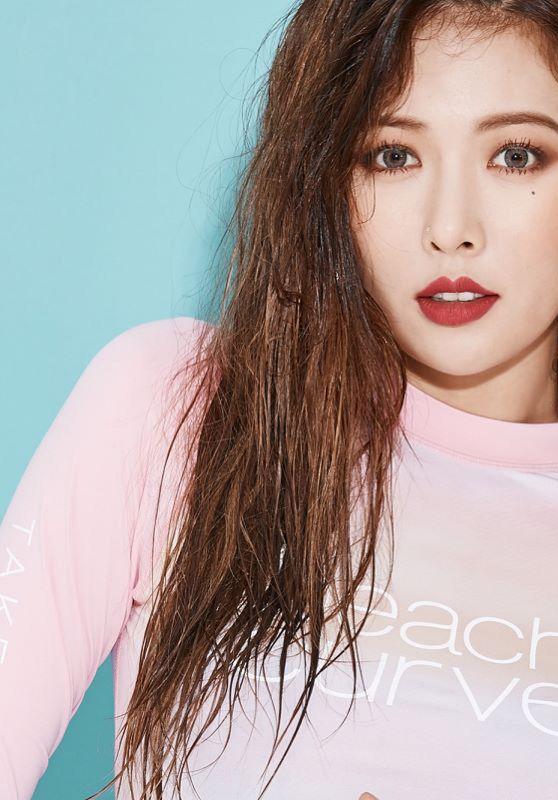 Hyuna - Clriden 2017 Photos