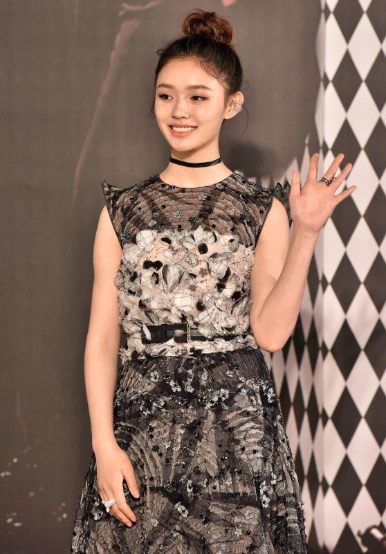 Jelly Lin – Hong Kong Film Awards 2017 in Hong Kong