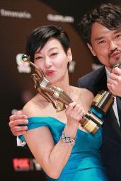 Kara Hui – Hong Kong Film Awards 2017 in Hong Kong