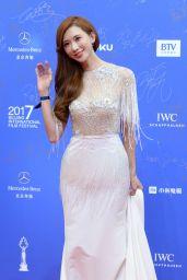 Lin Chi-ling at Beijing International Film Festival, China 4/16/2017