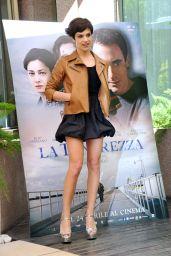 """Micaela Ramazzotti - """"La Tenerezza"""" Photocall in Rome 4/20/2017"""