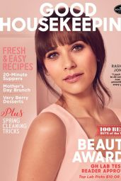 Rashida Jones - Good Housekeeping Magazine May 2017