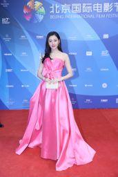 Zhang Tianai at Beijing International Film Festival, China 4/16/2017