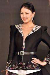 Zhang Yuqi – Hong Kong Film Awards 2017 in Hong Kong