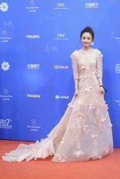 Zhao Liying at Beijing International Film Festival, China 4/16/2017