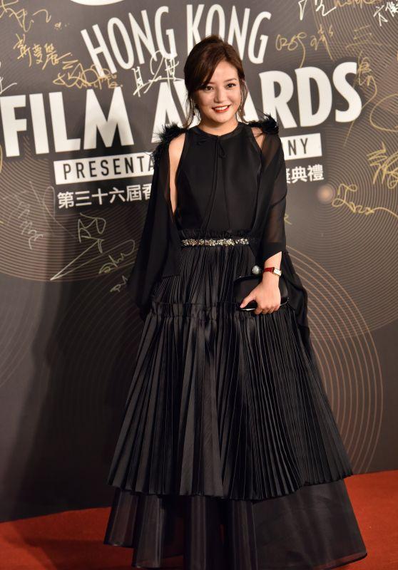 Zhao Wei - Hong Kong Film Awards 2017 in Hong Kong