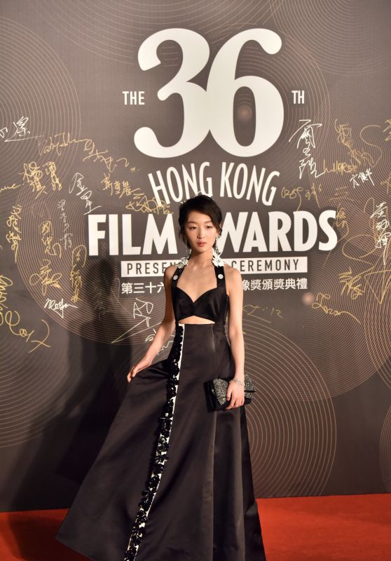 Zhou Dongyu – Hong Kong Film Awards 2017 in Hong Kong