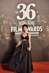 Zhou Dongyu – Hong Kong Film Awards 2017 in Hong Kong