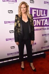 Allana Harkin - Full Frontal With Samantha Bee TV Show FYC Event  in NYC 05/16/2017