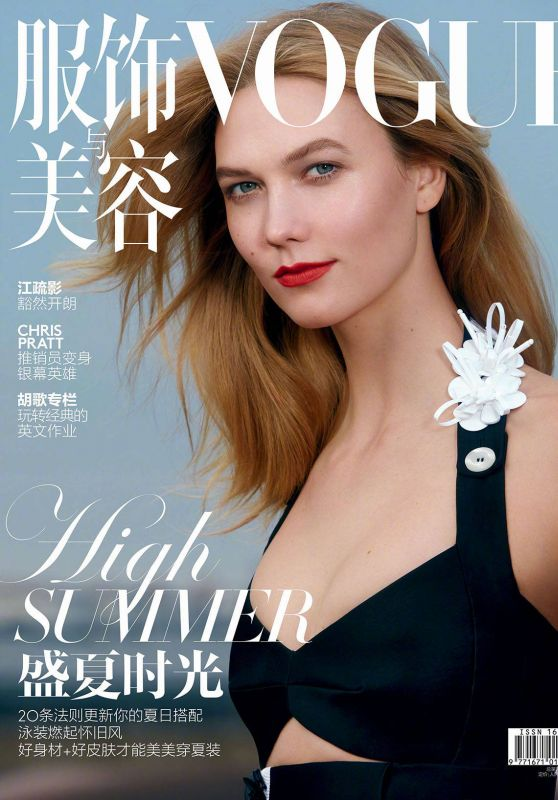 Karlie Kloss - Vogue China June 2017 Cover