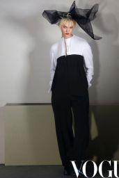 Karlie Kloss - Vogue China June 2017 Photos