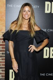 "Kelly Bensimon – ""Dean"" Movie Screening in New York 05/15/2017"