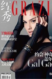 Gal Gadot - Grazia Magazine China June 2017 Cover