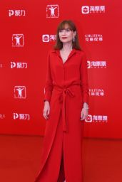 Isabelle Huppert - Golden Goblet Awards and Closing Ceremony of 20th Shanghai International Film Festival 06/25/2017