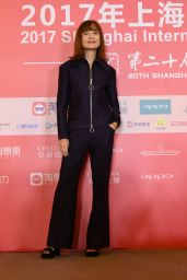 Isabelle Huppert - Golden Goblet Awards Press Conference - Shanghai International Film Festival 06/25/2017