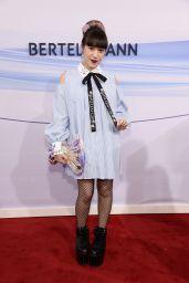 Melissa Lee - Bertelsmann Party in Berlin 06/22/2017