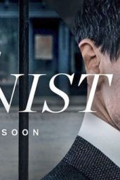 """Dakota Fanning - """"The Alienist"""" Posters and Photos"""