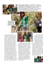Dakota Johnson - Glamour Magazine Russia September 2017 Issue