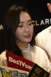 Jessica Jung - Brand Promotion Conference in Shanghai
