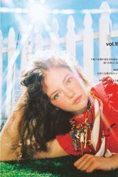 Mackenzie Foy - Numero Tokyo Magazine September 2017