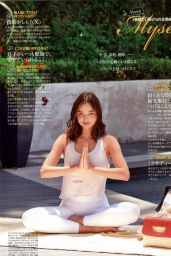 Miranda Kerr - BIJIN-HYAKKA Magazine September 2017 Issue