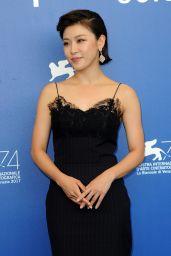 "Ha Ji-won – ""Manhunt"" Photocall in Venice 09/08/2017"