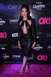 Kara McCullough – OK! Magazine's Fall Fashion Week Event in New York 09/13/2017