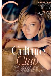 Kirsten Dunst - C California Style Magazine October 2017