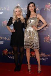 """Sofia Carson - """"Descendants 2"""" Premiere in Tokyo 10/12/2017"""