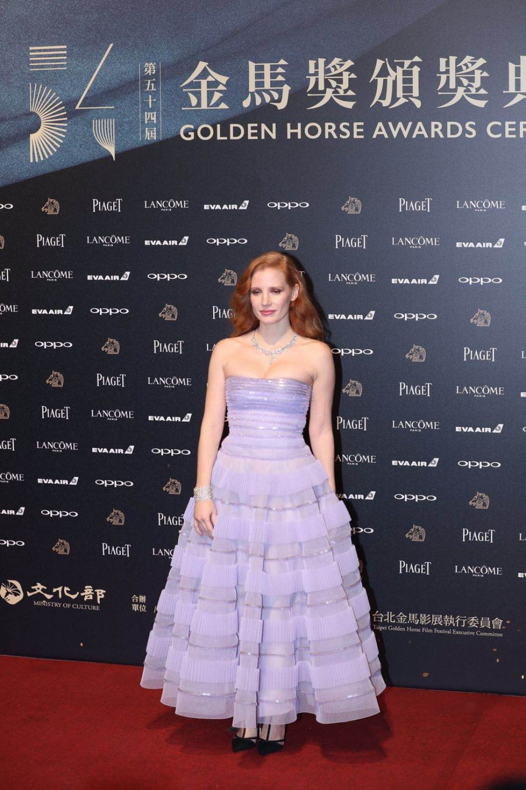 http://celebmafia.com/wp-content/uploads/2017/11/jessica-chastain-golden-horse-awards-2017-in-taipei-4.jpg